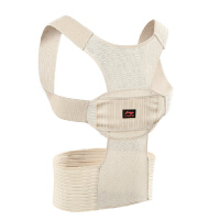 LINING李宁 运动护具 驼背防护器 脊椎脊柱背部护具 姿态防护 护背AQAH186