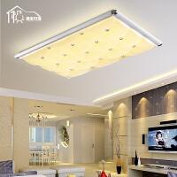 祺家客厅灯LED吸顶灯超薄现代简约卧室灯时尚个性灯饰可调光灯具IX61