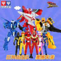 红霄卫白护卫蓝旋卫黄擎卫机器人玩具巨神战击队3超救分队人偶