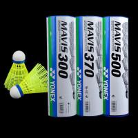 羽毛球7号6号5号4号球耐打稳定比赛训练用球 M600白色塑料球 1桶