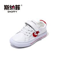 斯纳菲童鞋 儿童板鞋 秋季新款舒适中大童 男女童运动鞋 小白鞋休闲鞋 儿童运动鞋