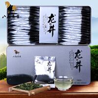 八马茶叶 绿茶茶叶 2017龙井春茶 银龙井新茶礼盒装128克