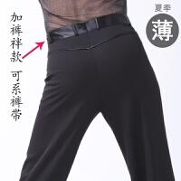 男士拉丁舞裤交谊舞男裤表演舞蹈服男式下装广场舞男裤子黑色