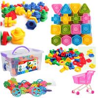 早教教具 匹配益智玩具 螺丝螺母配对积木 1-4岁对对碰桌面幼儿园