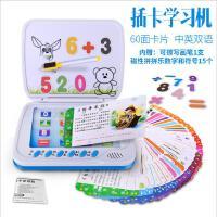儿童益智插卡学习机玩具 磁性画板点读早教机 折叠电脑玩具