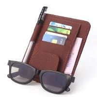 汽车眼镜夹 12.5*6CM多功能皮革票据夹名片夹 车载眼镜夹 车载多功能皮夹