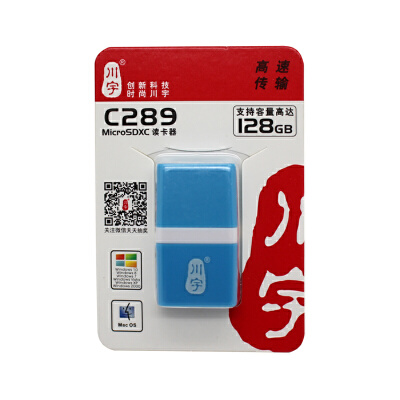 Kawau川宇 C289手机内存卡读卡器 Micro SD/T-Flash TF读卡器 迷你TF读卡器  支持 128G(含) 以上 的TF卡