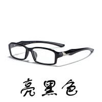 运动眼镜框篮球眼镜镜男超轻全框眼镜架可配成品眼镜架男