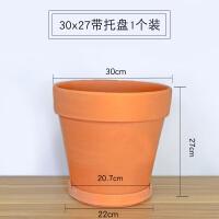 多肉花盆植物盆红陶盆陶瓷花盆盆含托盘透气瓦盆 中等