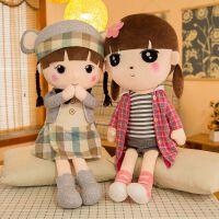 菲儿布娃娃毛绒玩具女生可爱公主抱枕睡觉小女孩玩偶超萌韩国公仔
