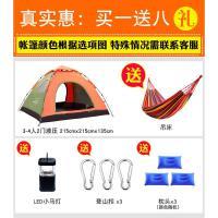 帐篷户外3-4人全自动双人2单人野营野外露营沙滩门厅家庭SN2645