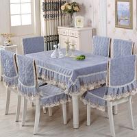 餐桌套椅垫套装椅子套罩餐椅套家用茶几桌布长方形简约T