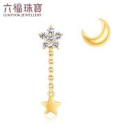 六福珠宝一款多带星星月亮18K金耳钉不对称彩金钻石耳钉* 定价 N076