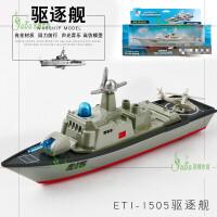 合金航母模型军事仿真军舰轮船潜艇模型男孩儿童玩具车回力驱逐舰