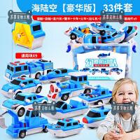 磁力片积木百变海陆空儿童玩具男孩坦克飞机汽车生日礼物拼装 豪华桶装