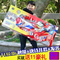 超大号奥特曼玩具儿童银河迪加面具变身器机器人模型套装男孩变形