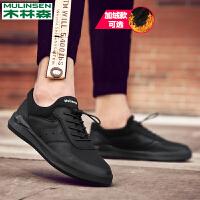 木林森男鞋休闲鞋男士运动板鞋男秋冬季韩版潮流百搭潮鞋子男棉鞋