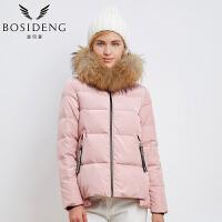波司登(BOSIDENG)冬羽绒 女款连帽通勤短款羽绒服