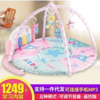 包邮婴幼儿遥控脚踏琴 幼儿早教摇铃音乐地毯健身架 宝宝婴儿玩具