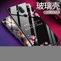 诺基亚X7手机壳玻璃后盖TA-1131保护套全包防摔创意诺基亚X6个性网红ins软硅胶TA-1099