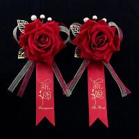 仿真玫瑰婚礼新郎新娘结婚胸花一套唯美森系胸针家人襟花全套