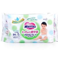 日本花王口手婴儿湿巾 宝宝护肤湿巾 新生儿湿纸巾温和不刺激 可厕冲64*3绿色装