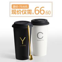 创意陶瓷杯子大容量水杯ins情侣马克杯简约家用咖啡杯带盖勺瓷杯
