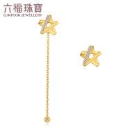 六福珠宝玩趣系列折纸星星18K金钻石耳钉耳线耳饰N181
