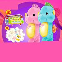 【支持礼品卡】安抚小海马新生婴儿睡眠声光音乐胎教手偶玩具0-1岁j8v