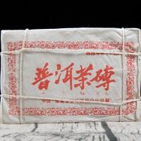 1997年 中茶 7581茶砖 普洱茶熟茶 250克/砖 5砖