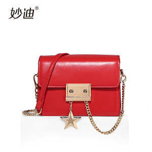 妙迪斜挎包女2017新款时尚韩版个性红色单肩包链条包牛皮小方包潮