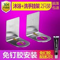 304不锈钢浴室洗发水沐浴露瓶挂架洗手液洗洁精厨房置物架免打孔