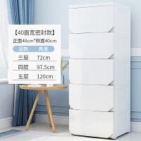 40cm大号收纳箱塑料抽屉式整理箱加厚衣物收纳柜子多层玩具储物柜 您好。瓷白色