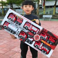大号耐摔消防车玩具套装儿童惯性车吊车升降洒水车工程车男孩汽车