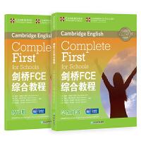 新东方:剑桥FCE综合教程