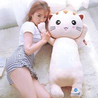 可爱布娃娃猫玩偶手捂少女心毛绒玩具软体猫咪抱枕公仔可插手萌