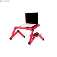 多功能笔记本电脑桌 散热器 散热架带风扇 笔记本支架