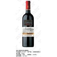 路易拉菲荣耀红葡萄酒