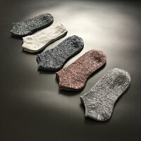五双装原宿风男士袜子男款船袜薄款短袜透气礼盒装运动袜 均码
