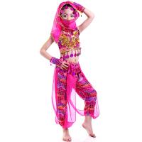 六一儿童印度舞新疆舞演出服装肚皮舞民族舞表演服女