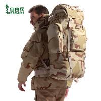 65L户外登山包 军迷用品迷彩背包 男 户外双肩徒步包 56-75升