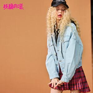 【低至1折起】妖精的口袋牛仔外套女秋装2018新款宽松连帽韩版短外套学生bf潮