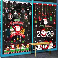 圣诞节装饰品店铺画圣诞树老人场景布置橱窗户贴门贴装饰玻璃贴纸