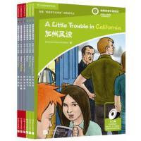 剑桥双语分级阅读 彩绘小说馆(入门级+第1级 套装共6册 含6CD-ROM)(适合小学高年级到初中)
