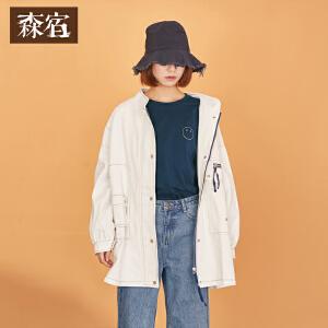 森宿春装2018新款文艺大口袋撞色拉链纯棉外套中长款女
