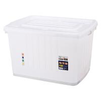 250L特大号收纳箱塑料储物箱周转箱收纳盒加厚滑轮棉被衣服 250L 长78宽57高48厘米