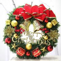 20200102111440417圣诞节豪华北欧圣诞花环挂件酒店餐厅橱窗圣诞树挂件装饰品