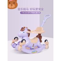 【支持*】宝宝摇摇马滑行两用塑料加厚大号婴儿骑马玩具小木马音乐儿童摇马u8b