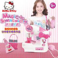 HelloKitty 儿童手工缝纫机家用电动迷你多功能小型缝纫机 儿童diy玩具