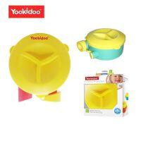 Yookidoo新生儿婴儿宝宝外出用品罐 奶粉格大容量三层奶粉盒 便携